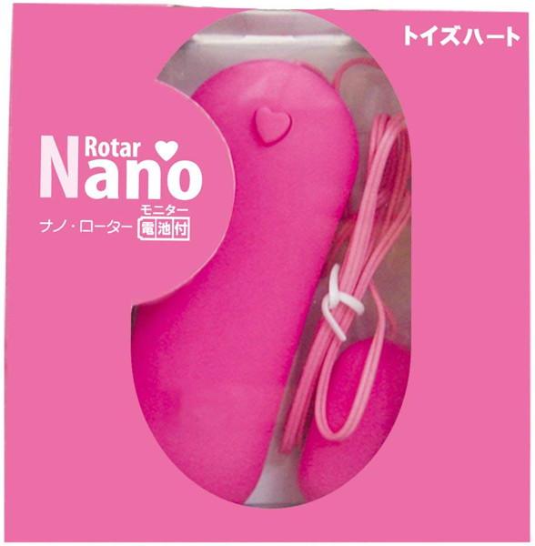 ナノローター ピンク
