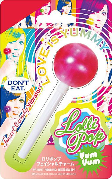 LOLLI POP(ーポップ)ピンク