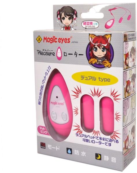 Pleasureローター デュアルtype ピンク