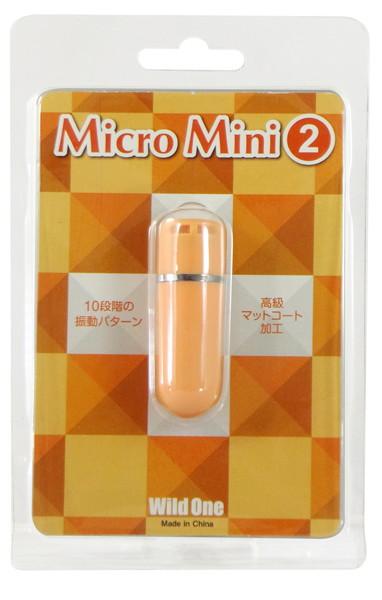 マイクロミニ2 オレンジ