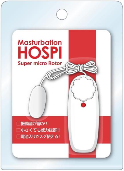 HOSPI super micro Rotor ホスピ スーパーマイクロローター ホワイト