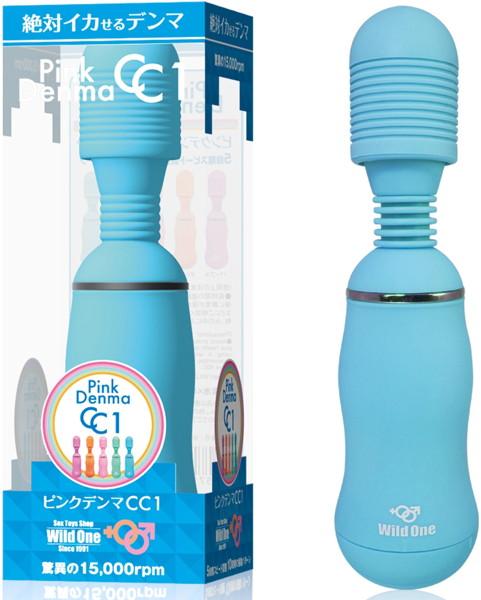 ピンクデンマCC1(BLUE)