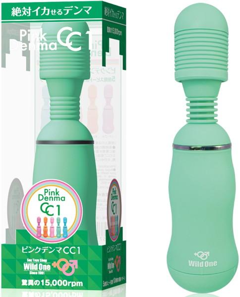 ピンクデンマCC1(GREEN)