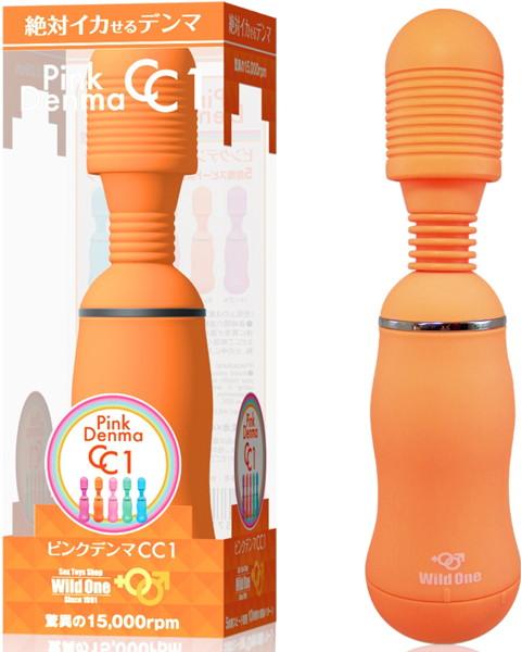 ピンクデンマCC1(ORANGE)
