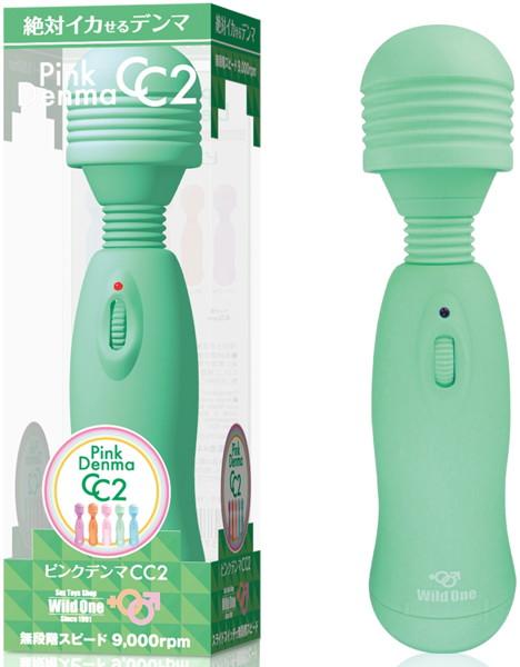 ピンクデンマCC2(GREEN)