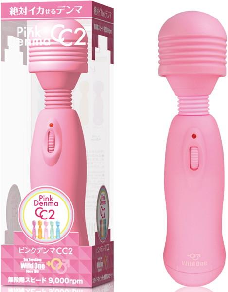 ピンクデンマCC2(PINK)