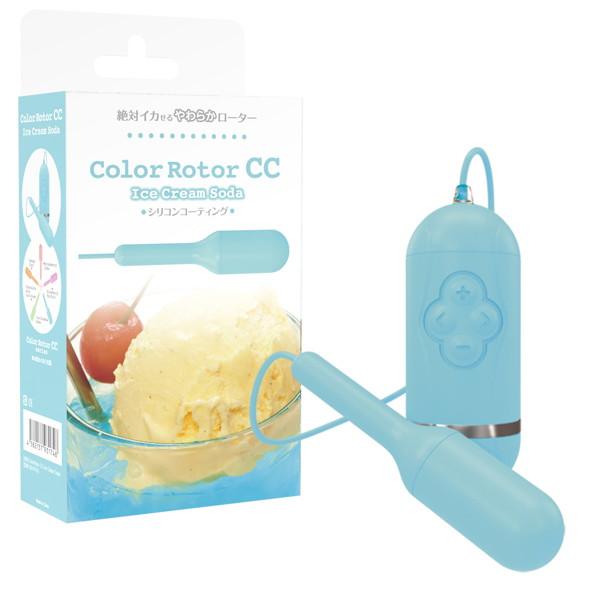 Color Rotor CC Ice Cream Soda(ブルー)