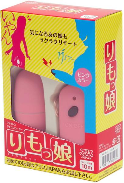 ワイヤレスリモコンローター「りもっ娘」(ピンク)