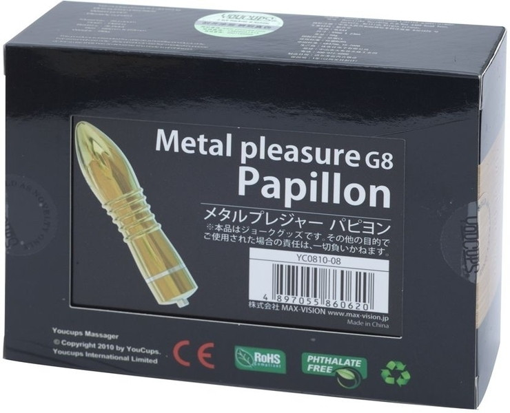 Metal pleasure G8 Papillon