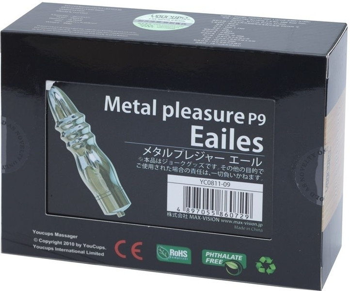 Metal pleasure P9 Eailes