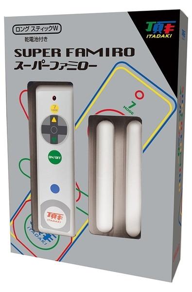 スーパーファミロー - SUPER FAMIRO -