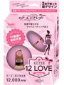 12LOVE ROTERピンク