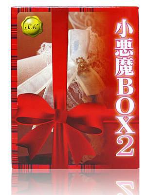 小悪魔BOX 2
