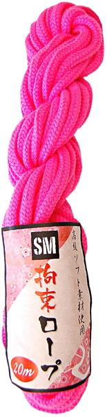 SM拘束ロープ(20m)ピンク