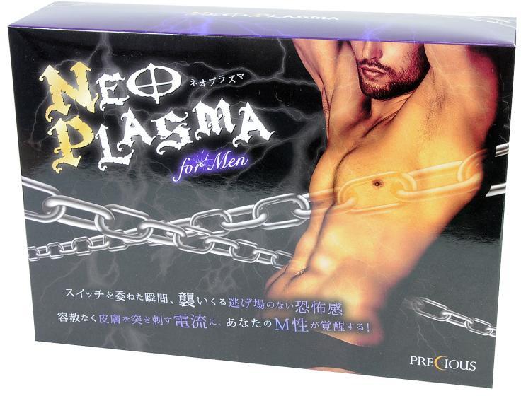 ネオプラズマ For MEN