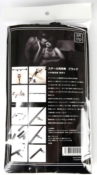 【拘束】「夜勤病棟・弐 ope:05」メディアバンク