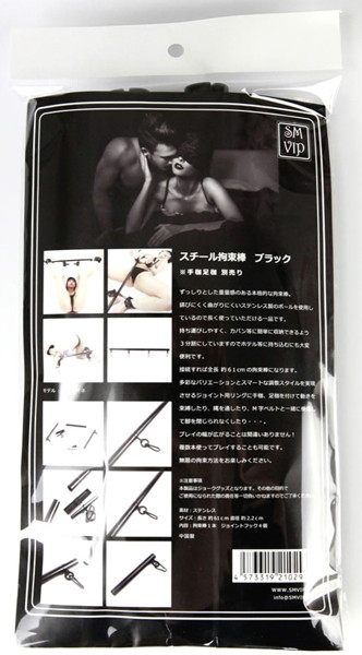 【SM】「緊縛の館 ~略奪~ 後編」バニラ
