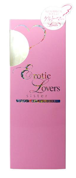 Erotic Lovers sister