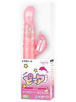ピュア ピンク