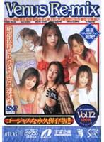 「Venus Re‐mix Vol.12」のパッケージ画像