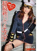 Watch Cafe Takizawa Rola - Rola Misaki