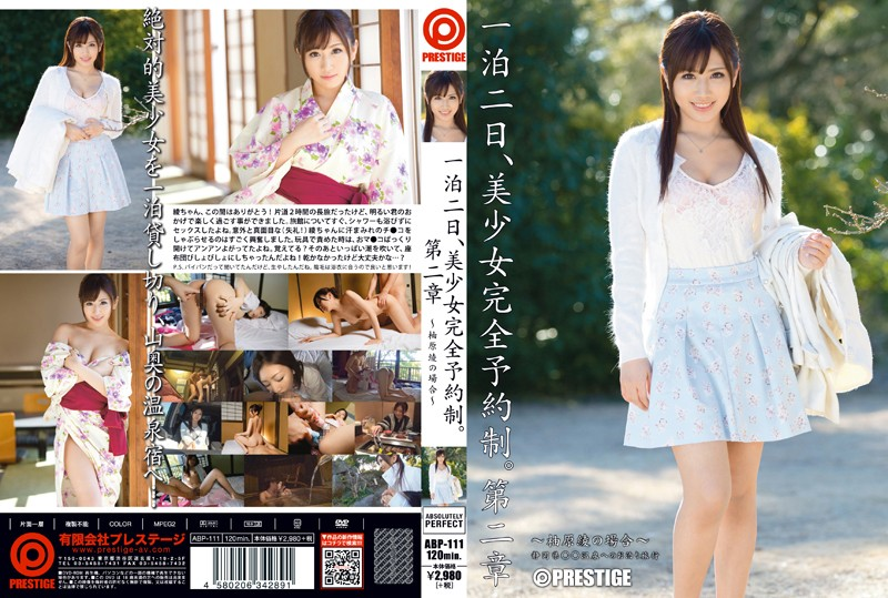118abp111pl ABP 111 Aya Yuzuhara   2 Days, 1 Night, Beautiful Young Lady By Reservation Only, Chapter 2