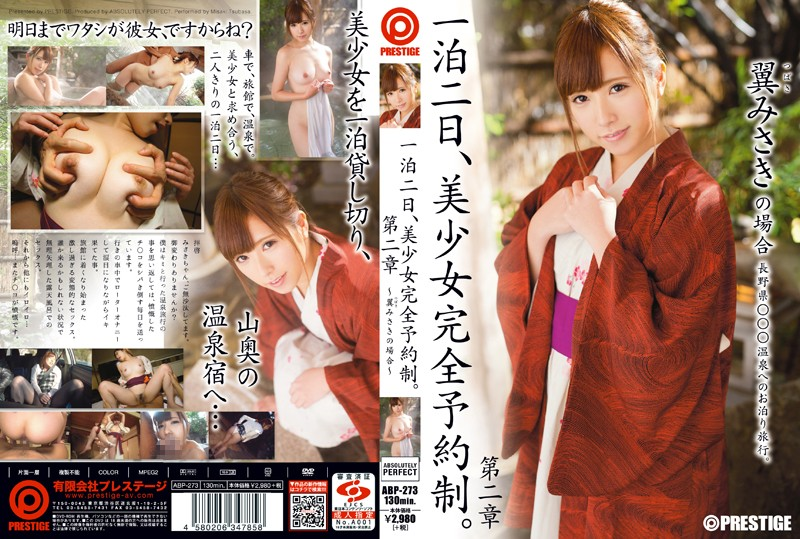 118abp273pl ABP 273 Misaki Tsubasa   2 Days, 1 Night, Beautiful Young Lady By Reservation Only, Chapter 2