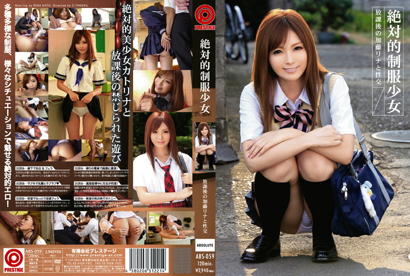 118abs059pl ABS 059 Rina Kato   She's Got to Be in Uniform! Fucking With Rina Kato After School