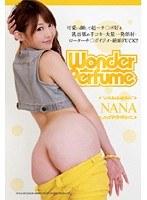 「WONDER PERFUME NANA」のパッケージ画像