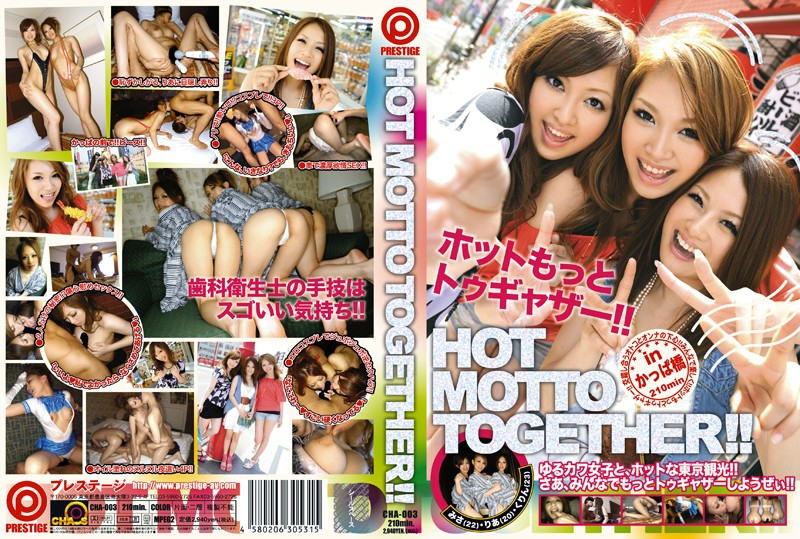 118cha003pl CHA 003 Hot Motto Together!!