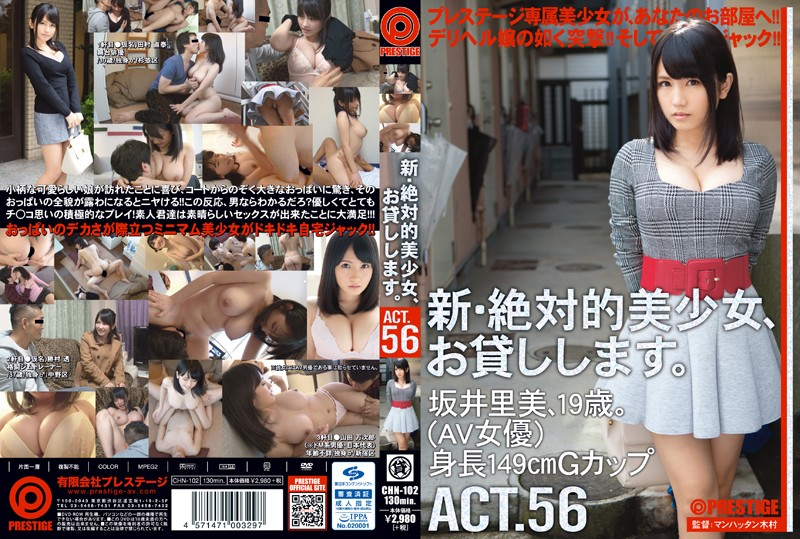 CHN-102 Renting New Beautiful Women ACT 56