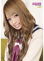 ギャル校生 17 [DVD]