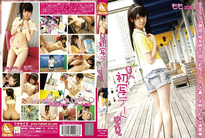 dat003 Momo Hirai in Amateur First Copy Date Good Day 03