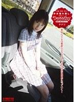 Dorothy DAISY23
