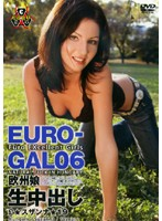 EURO-GAL 06