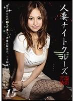 青山ゆい,サンプル,動画,DVD