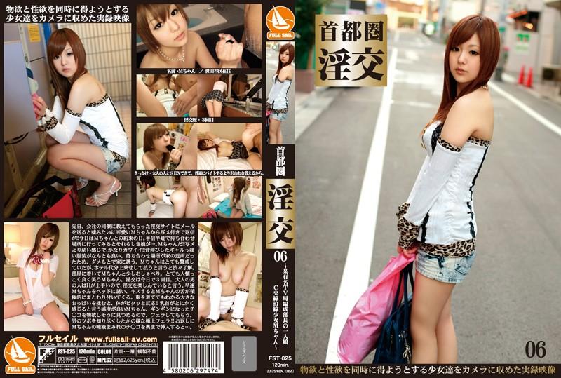 http://pics.dmm.co.jp/mono/movie/118fst025/118fst025pl.jpg