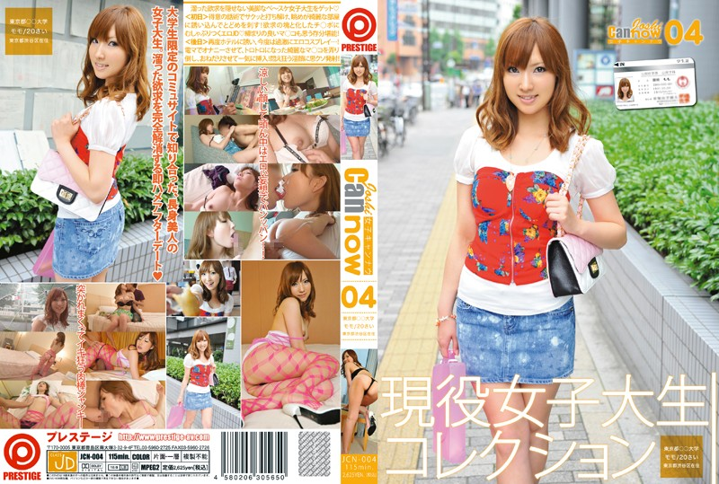 118jcn004pl JCN 004 Momo Shinozaki   Cutie Real College Student #04