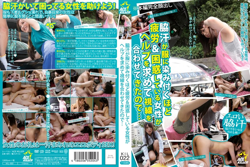 118kil022pl KIL 022 Kaori Saejima   A Lady So Tired & Bewildered That Her Top Was Stained With Pit Sweat Asked For Help and Locked Eyes With Me…