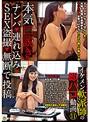 本気(マジ)口説き ナンパ→連れ込み→SEX盗撮→無断で投稿 イケメン軟派師の即パコ動画 11