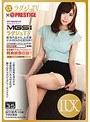 【レンタル専用】ラグジュTV×PRESTIGE SELECTION 35(DVD) 涼宮遙香