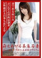 神田沙也加_百度百科這熟女是誰 煩請知道的大大幫我解惑
