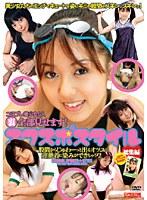 「裏全部見せます!コスプレ美少女6人 スクスポ★スタイル 総集編」のパッケージ画像