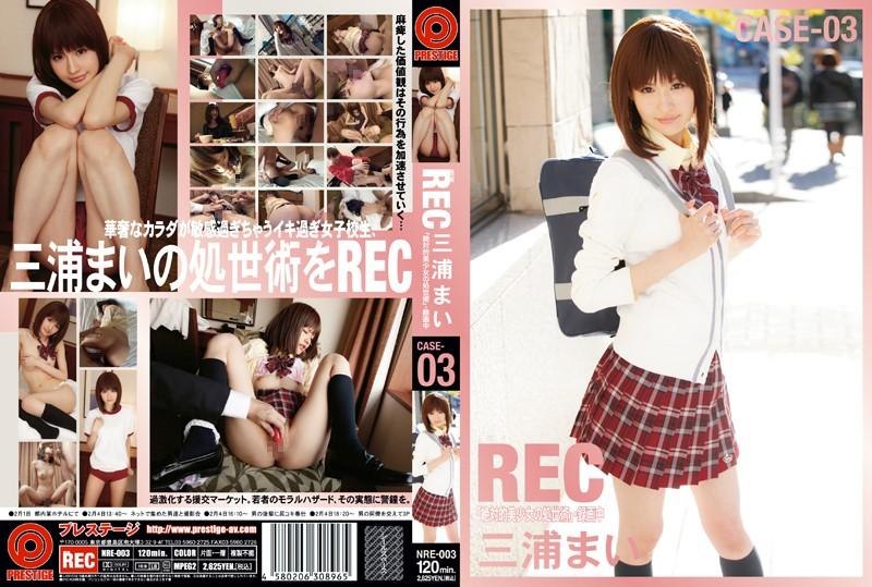 118nre003pl NRE 003 Mai Miura   New Rec Case 03