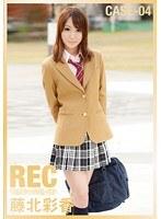 「NEW REC CASE-04」のパッケージ画像