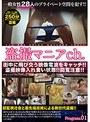 盗撮マニアチャンネル Program.01 女性達が見られたくない痴態変態行為を次から次へと晒される!!
