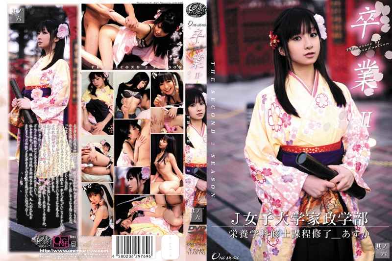 118once036pl ONCE 036 Mimi Asuka   Memories of Graduation 2 Vol.6