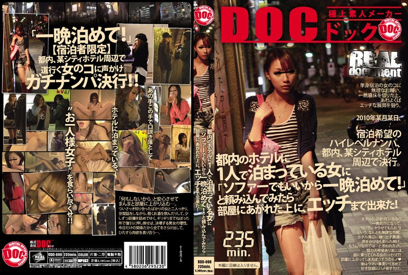 118rdd008pl RDD 008 DOC. Alone Woman In Tokyo Want To Make Sex