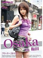 Osaka In 梅田 フリーター <あやか>