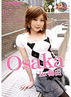 Osaka In 梅田 フリーター <あや> 19才